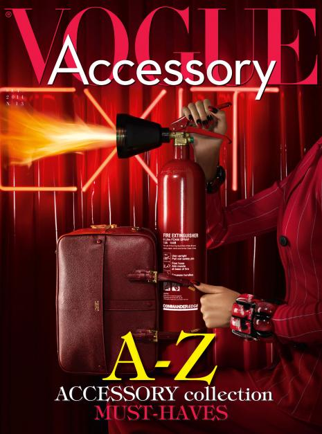 Armin Zogbaum Fashion Accessories Cover Fire Extinguisher
