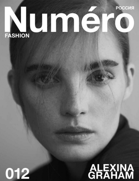 Fashion Photographer Andreas Ortner NYC Numéro Alexina Graham Cover